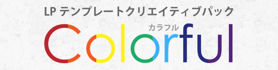 colorful05