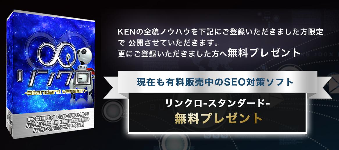 ken03