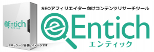 entich01
