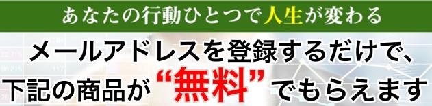 kato-ji04