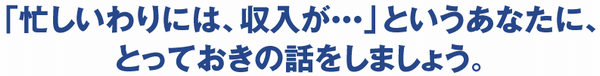 tokieda-03