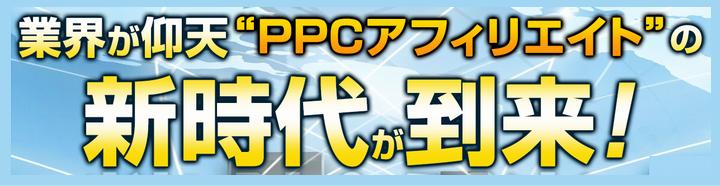chppc-image-01