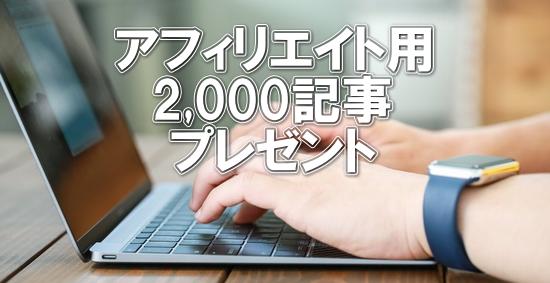kiji2000-image