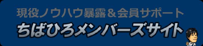 members-01