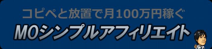 mo-700-01