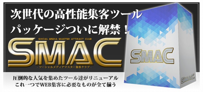top_smac-main