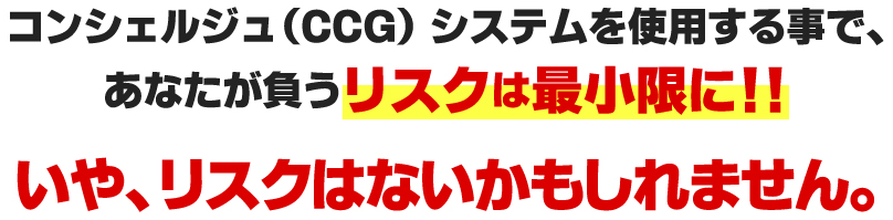 ccg10