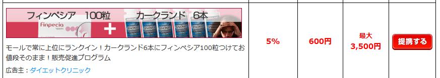 keisai04