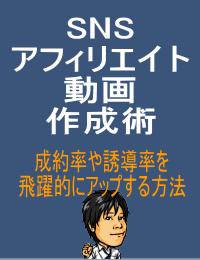 sns-repo01-image