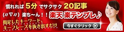 banner2_60405
