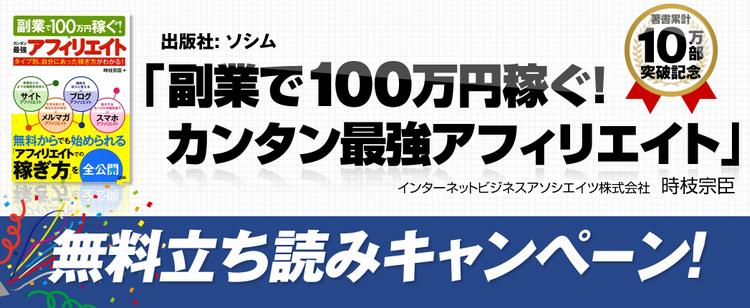 tokieda-01