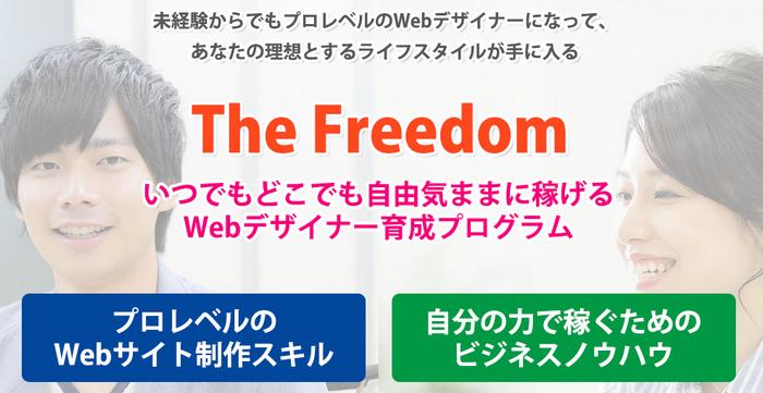 web-site-01