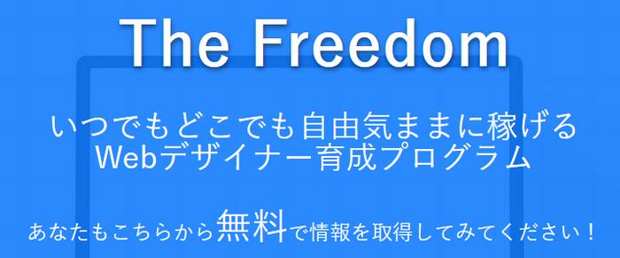 web-site-02