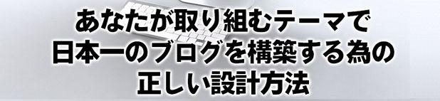 ads-03