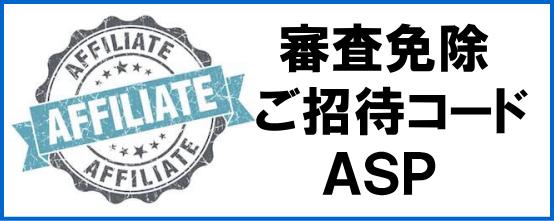 asp-01image
