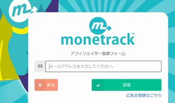 monet-12