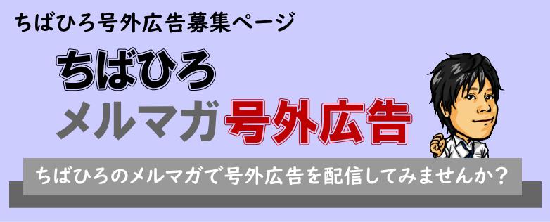 gougai-top-image