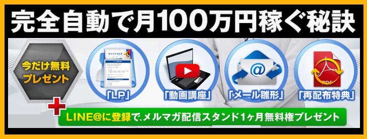 system-image-01