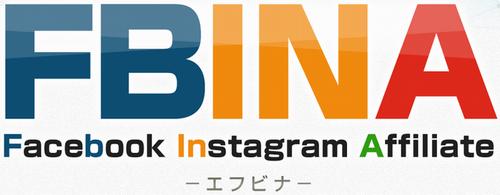 fbina-500